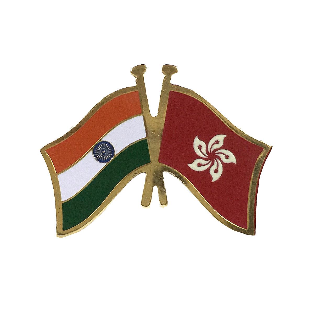 India & Hong Kong Cross Flags Lapel Pin