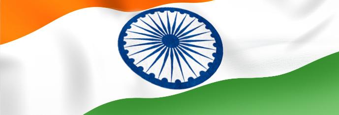 Indian Flag Banner