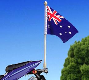 Bike and Boat Flags