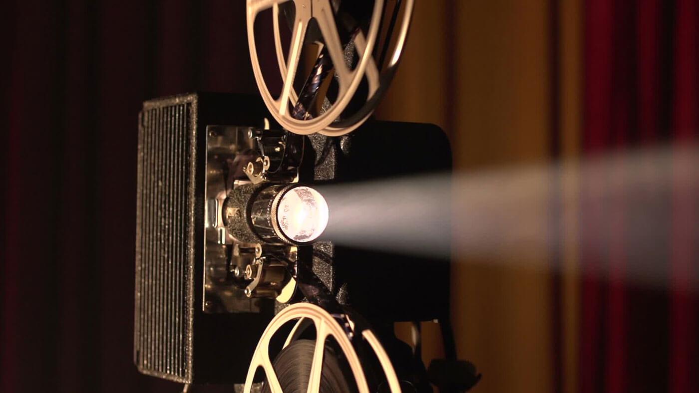 old cinema film projector